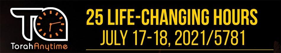 Tisha B'Av Live Event 2021